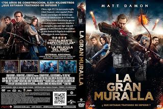 The Great Wall V3 - La Gran Muralla