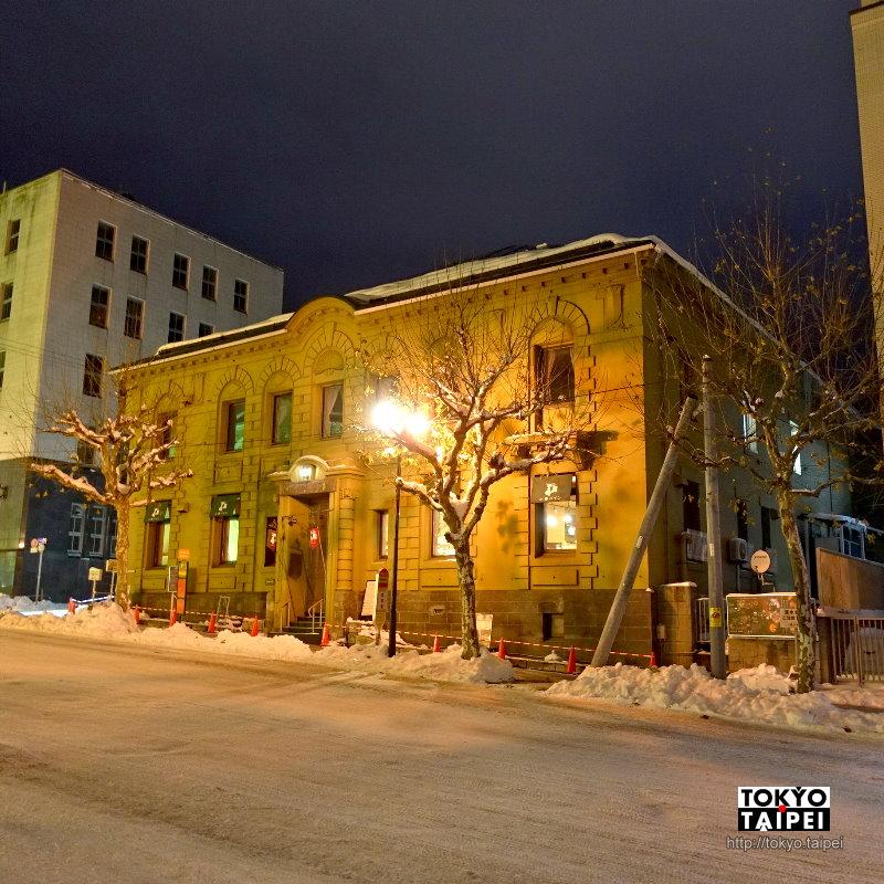 【小樽BINE】冬夜在百年前的銀行裡 免費試喝北海道產葡萄酒
