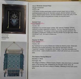 "Close up showing Iryna Varabei's embroidery entries, ""Kaliada Goat"" and ""Ripples on Water"" in the Threadworks 2016 catalog"
