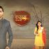 Rishi to spy about Tanuja's entry In Kasam Tere Pyar Ki