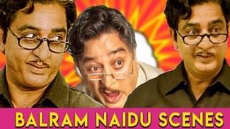 Dasavatharam – Balram Naidu Comedy | Kamal Hassan | Asin | Nagesh | K S Ravikumar