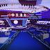 JESC2018: Revelado o palco do Festival Eurovisão Júnior 2018
