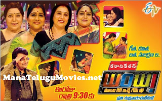 WOW with 80's Heroines -Latha,Geetha,Kavitha,Sulakshana -2nd Dec