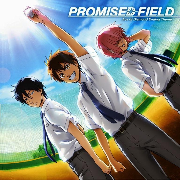 PROMISED FIELD ~ Osanime