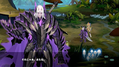 Dragon Knight Screenshot 2