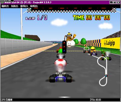 【N64】瑪利歐賽車64,超好玩的超級瑪麗賽車遊戲!