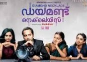 Diamond Necklace 2012 Malayalam Movie Watch Online