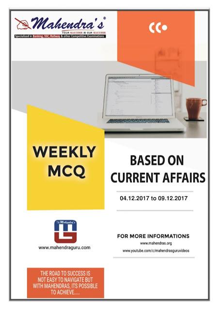 Weekly Pocket |  December 04, 2017 - December 09, 2017