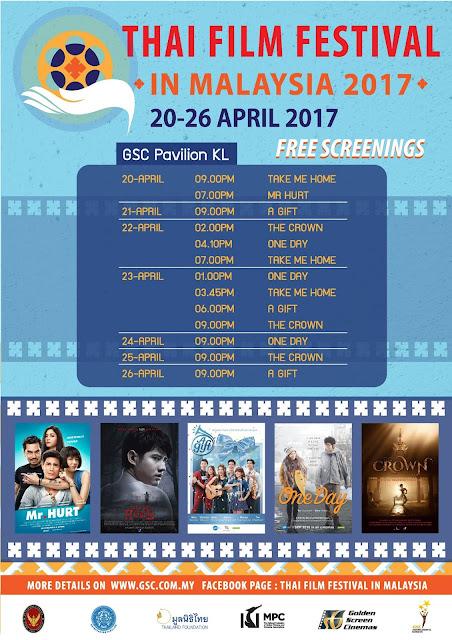 free thai film festival movie screening tickets gsc