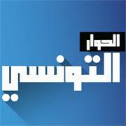 elhiwar ettounsi tv live online
