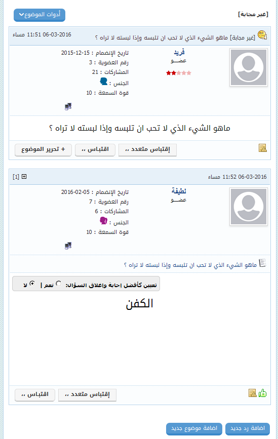 ejabat_demo_before
