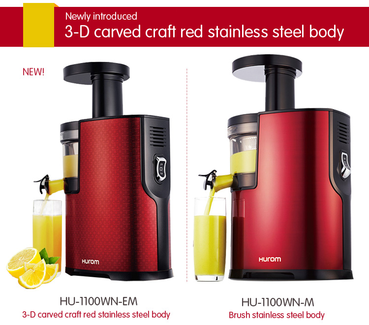 Hurom Slow Juicer 2nd Generation Manual : 2nd Gen Hurom HU-1100WN-M / HU-1100WN-EM Slow Juicer Control Lever 11street Malaysia - Blender ...