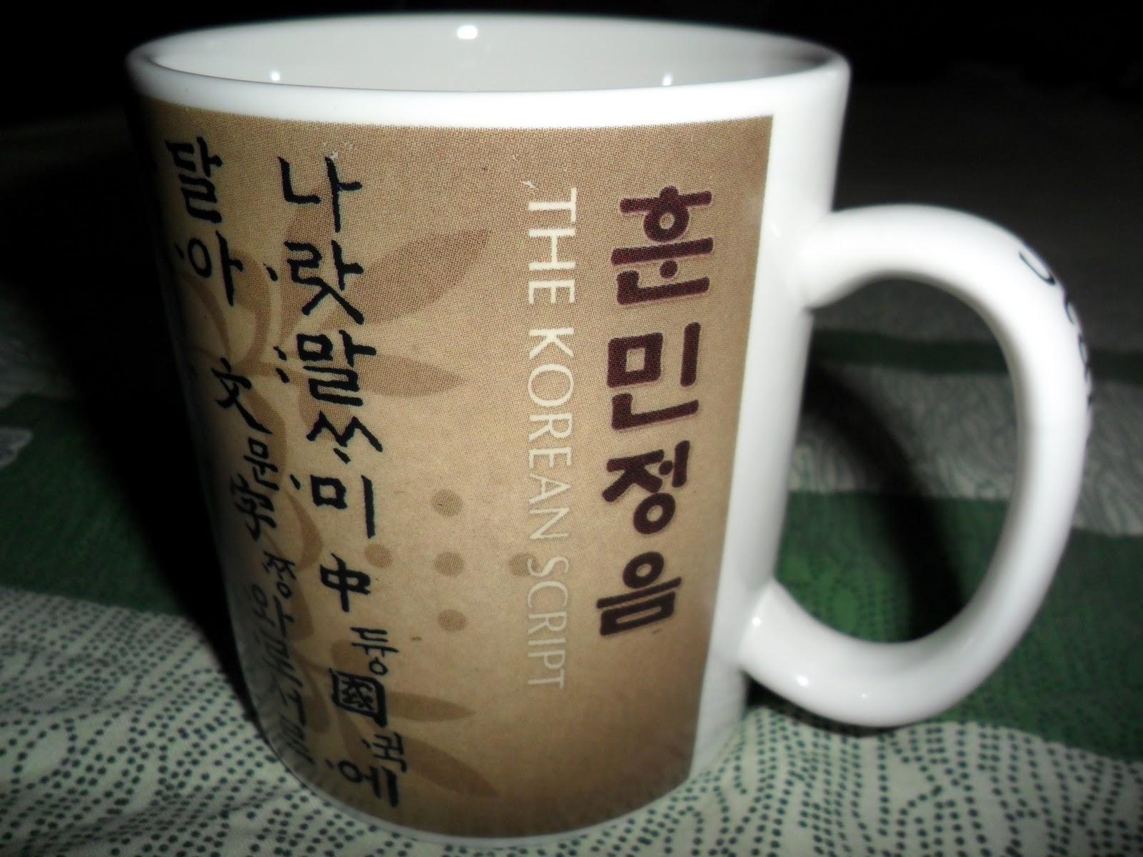 From Script Starbucks Mom's PovMy Mug Korean A 54AqR3Lj