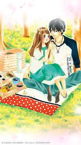 Uirabu. - Uiuishii Love no Ohanashi de Hoshimori Yukimo