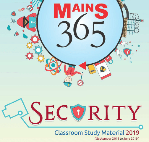 VISION IAS Mains 365 Security 2019 in English