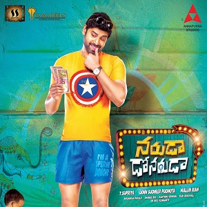 Naruda Donaruda Songs Free Download