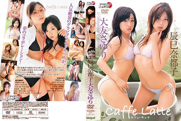 IDOL LPFD-107 Natsuko Tatsumi 辰巳奈都子 x Sayuri Otomo 大友さゆり – Cafe Latte [MKV/1.46GB], Gravure idol