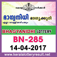 keralalotteryresult.net-14-04-2017-bhagyanidhi-lottery-results, kerala lottery result, kerala lottery, lottery images, pictures