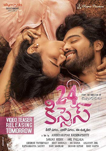 24 Kisses 2018 Hindi Dubbed Full Movie Download