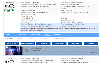 IRCTC Website se E-Ticket Kaise Print Kare