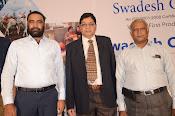 Swadesh Group Pressmeet-thumbnail-7