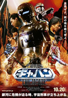 Uchuu Keiji Gavan: The Movie Subtitle Indonesia