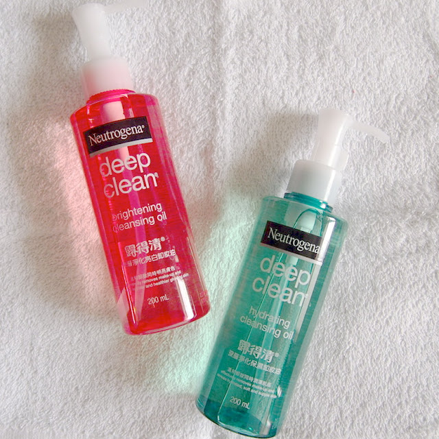Review: Neutrogena Deep Clean Brightening & Hydrating Cleansing Oil - The Chill Mom