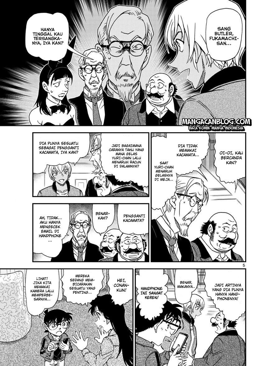 Detective Conan Chapter 1012-5