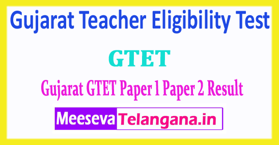 Gujarat TET Result Gujarat Teacher Eligibility Test 2018 Paper 1 Paper 2 Result Download