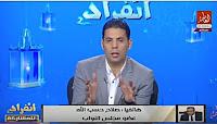 برنامج انفراد حلقة 10-6-2017 مع سعيد حساسين