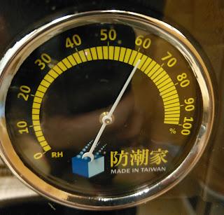 生活防潮指針表準確度高