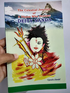 nanda raj jat yatra trek, nanda raj jaat yatra stories, Book Review The Celestial Journey of A Dhyan Who Became Deity Nanda by Upendra Chandel Dharampur dehradun is a book about experiencing the 280 km long Nanda Raj Jaat Yatra and witnessing the transformation within. nanda raj jaat yatra folklore