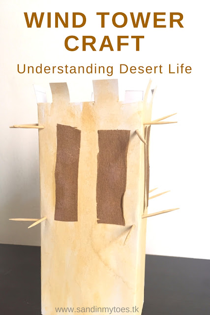 Wind tower craft to learn about the heritage of the UAE and discuss life in the desert during olden times.