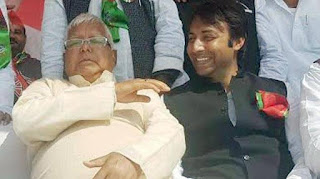 lalu-son-in-law-summoned