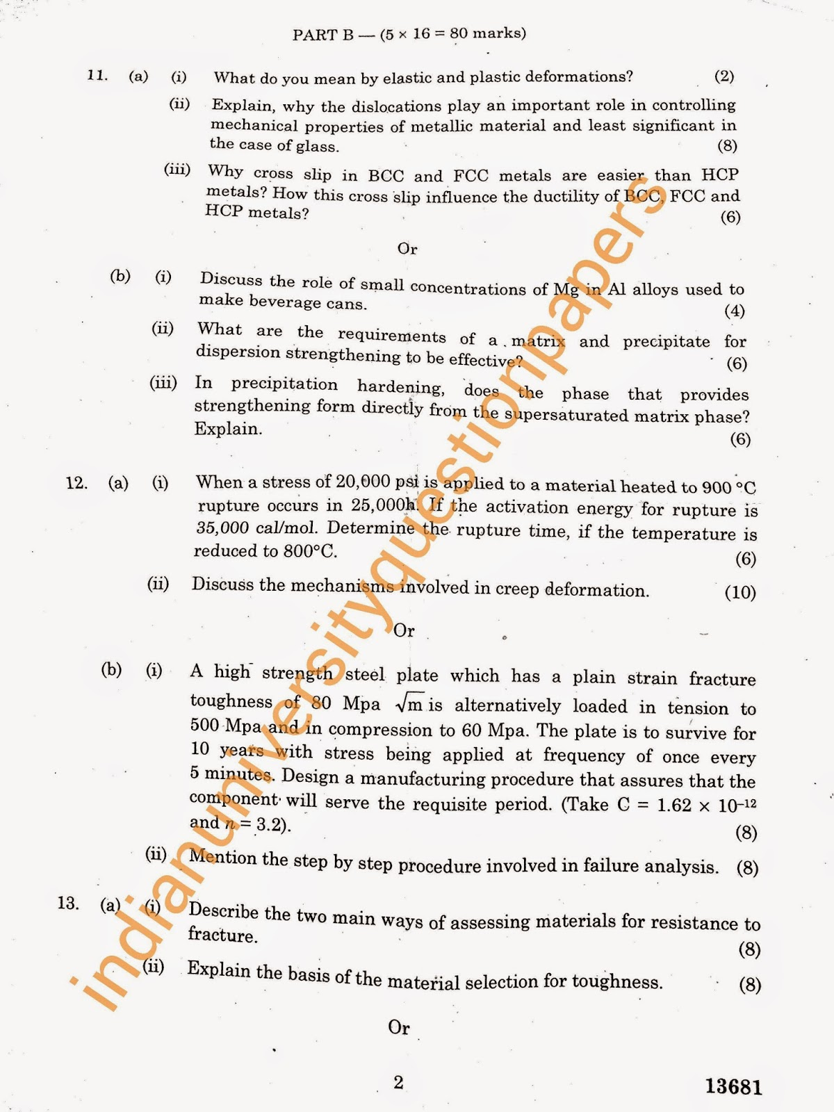 anna university manufacturing technology question papers