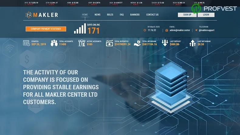 Makler Center обзор и отзывы HYIP-проекта