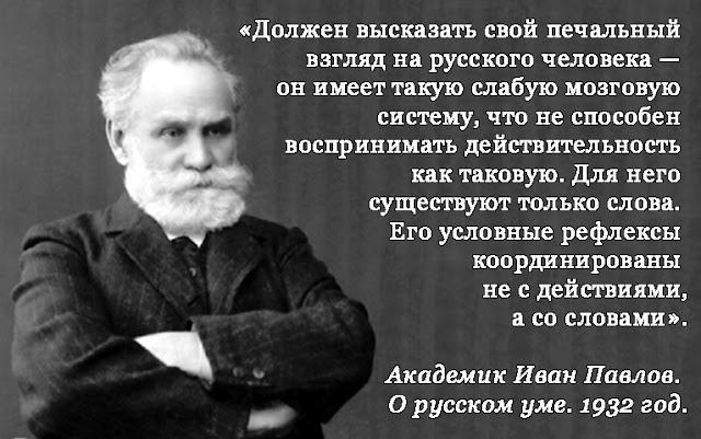 """31% россиян хорошо относятся к Украине, - опрос """"Левада-центра"""" - Цензор.НЕТ 4858"""