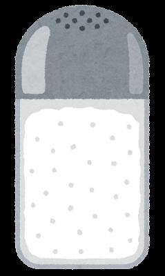 瓶に入った塩のイラスト