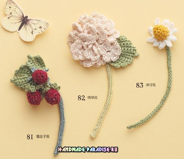 Букетики цветов крючком. Декоративные броши (1)