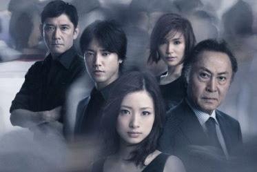 Sinopsis Zettai Reido: Tokushu Hanzai Sennyu Sousa (2011) - Serial TV Jepang