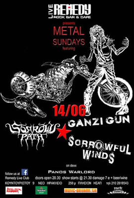 SORROWFUL WINDS, SORROWS PATH, GANZI GUN: Κυριακή 14 Ιουνίου @ Remedy