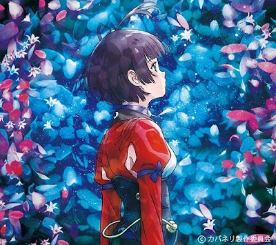 Download FLAC ninelie EP - Aimer