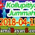 Kollupitiya Jummah Bayan 2018-04-13 By Ash-Sheikh Murshid Mulaffar(Humaidi)