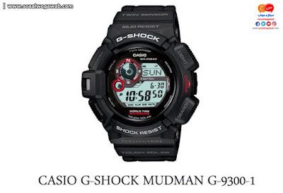 ساعة كاسيو جى شوك بالطاقه الشمسيه ومقاومه للصدمات G SHOCK MUDMAN G 9300 1