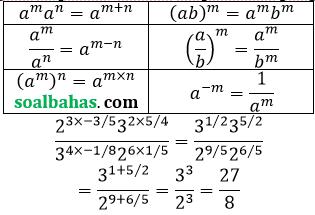 jawab un sma 2017 matematika ipa