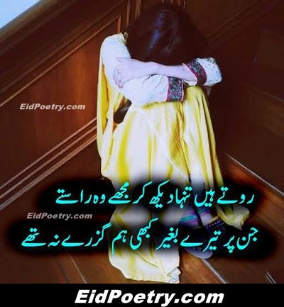 Sad Sms Shayari Very Sad Sms Hindi Miss You SMS 100+ Sad Shayari in Hindi for Love
