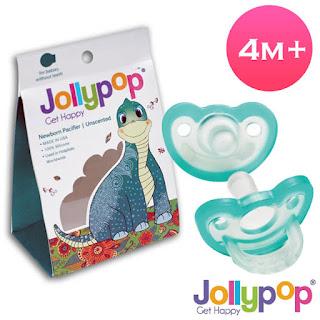 Jollypop 香草安撫奶嘴