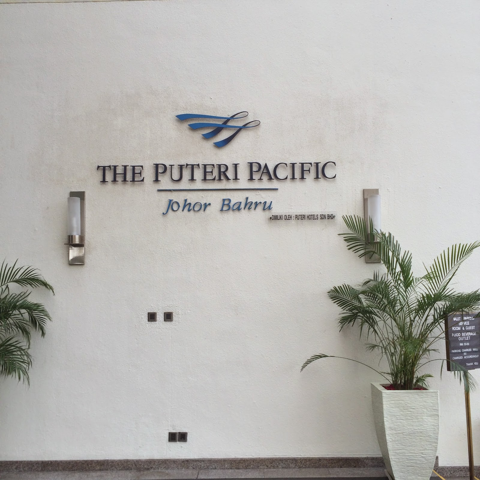 Teo Siew Chin: JB Staycation Part 1: The Puteri Pacific