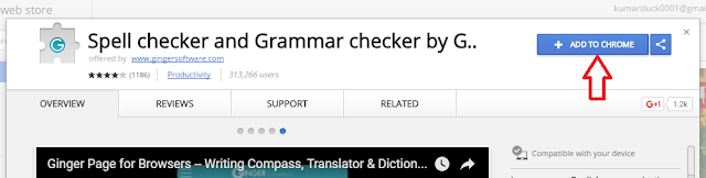 Spell checker extension by Ginger