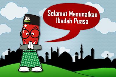 DP BBM Ucapan Selamat Menunaikan Ibadah Puasa Terbaru 2015